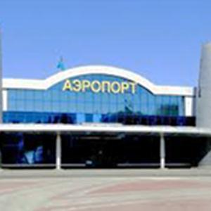 Аэропорты Шахтерска