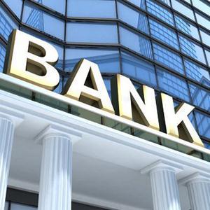 Банки Шахтерска