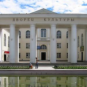 Дворцы и дома культуры Шахтерска