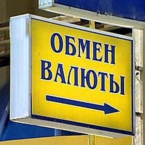Обмен валют Шахтерска