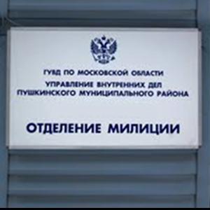 Отделения полиции Шахтерска