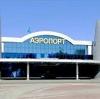 Аэропорты в Шахтерске