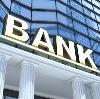 Банки в Шахтерске