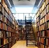 Библиотеки в Шахтерске