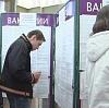 Центры занятости в Шахтерске