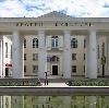 Дворцы и дома культуры в Шахтерске