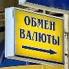 Обмен валют в Шахтерске